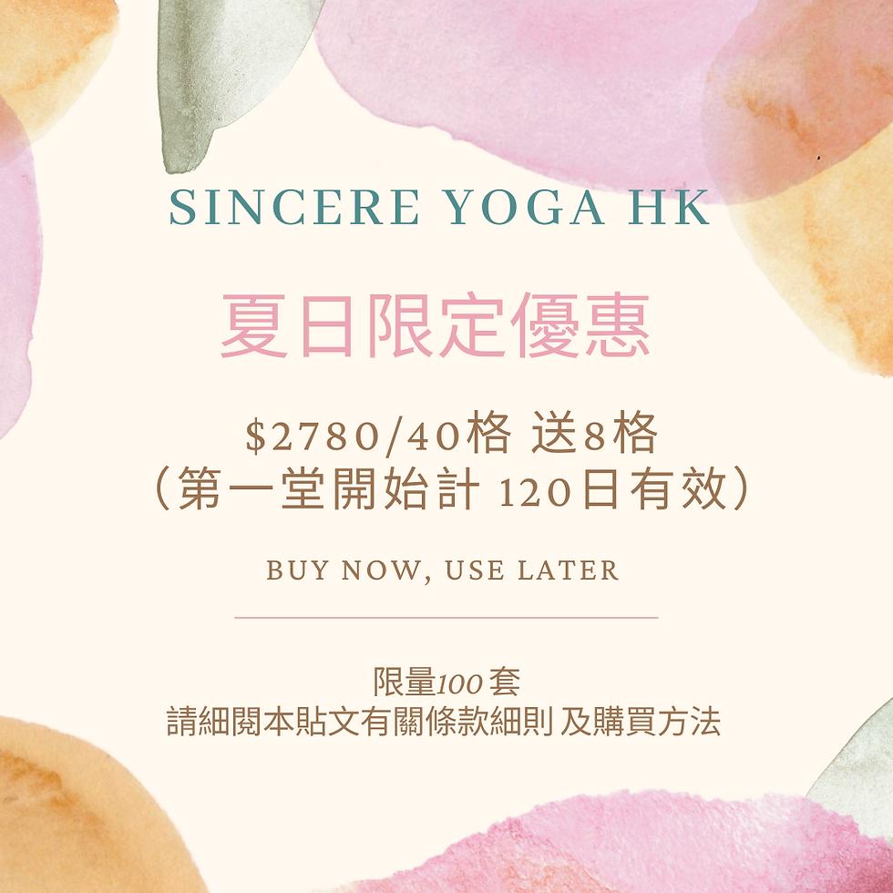 Sincere Yoga HK 善瑜伽   觀塘瑜伽   國際認可瑜伽導師證書課程   Kwun Tong YogaSincere Yoga HK 善瑜伽   觀塘瑜伽   國際認可瑜伽導師證書課程   Kwun Tong Yoga