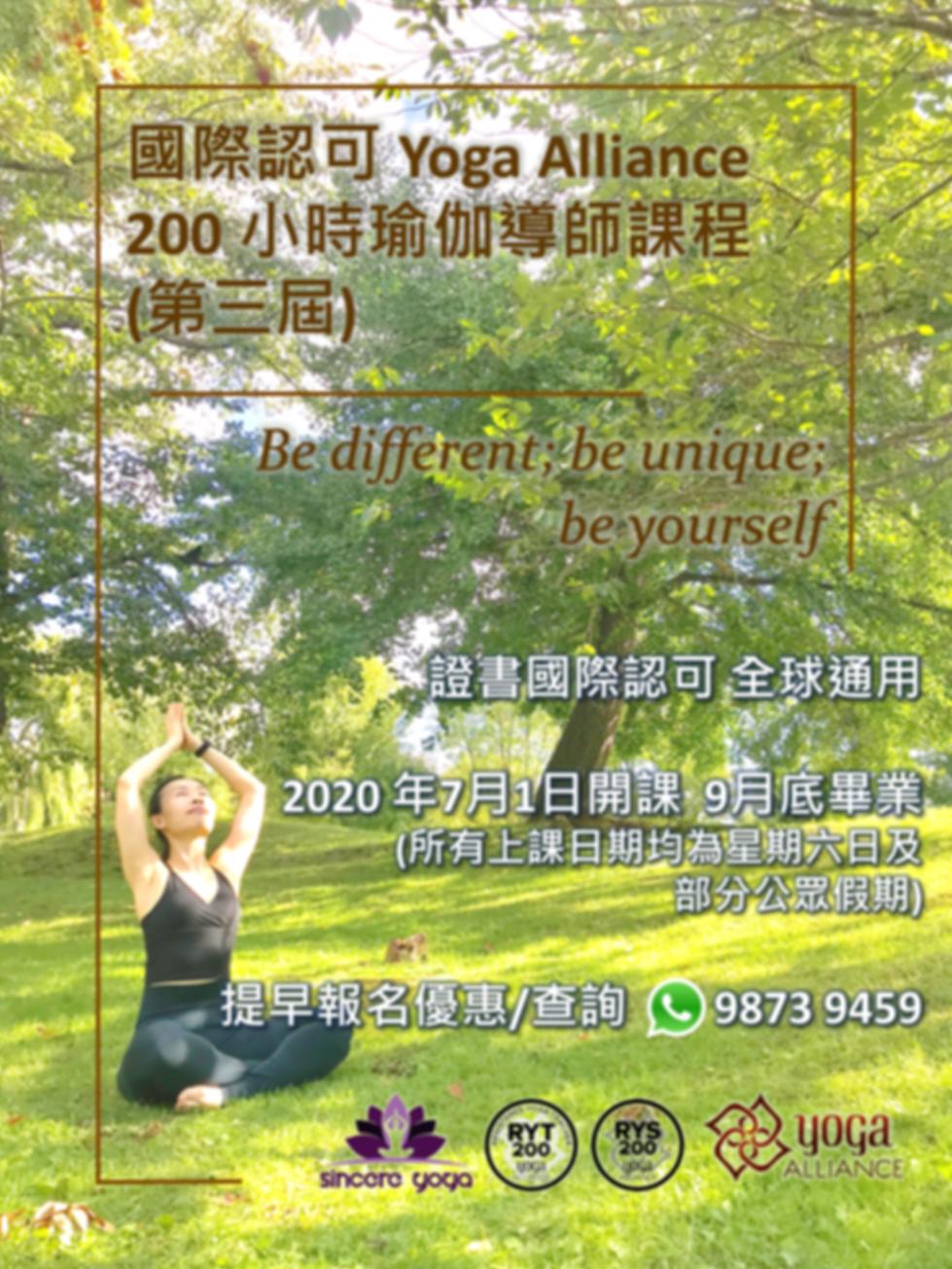 國際認可Yoga Alliance 200小時全方位瑜伽導師課程
