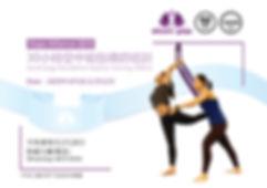 30小時空中瑜伽導師培訓