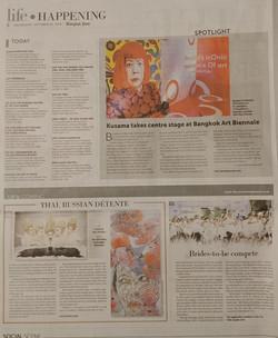 Bangkok post Newspaper