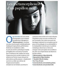 Le Paris-Phuket Magazine. March 2016