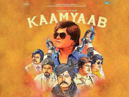 Mulling and Musing: Kaamyaab movie