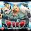 Thumbnail: 便機戦争(Win版)