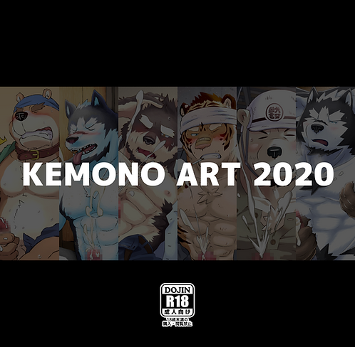 KEMONO ART 2020