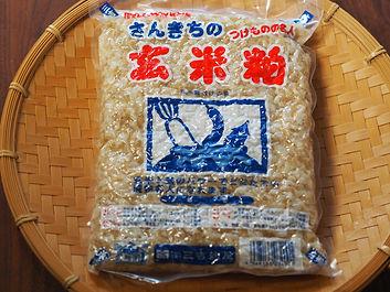 玄米粕1.JPG