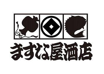 ますな屋ロゴ.jpg
