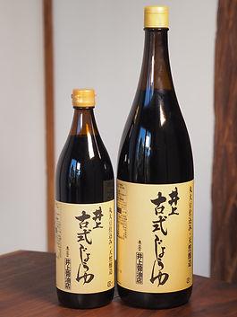 古式醤油 .JPG