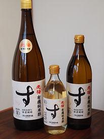 老梅 純米酢.JPG