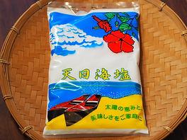 天日海塩.JPG