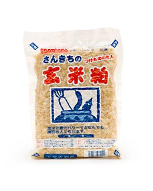 玄米粕.jpg