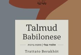 Lettura del Talmud 2020-2021