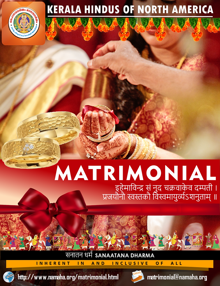 KHNA Matrimonial_November_2016.png
