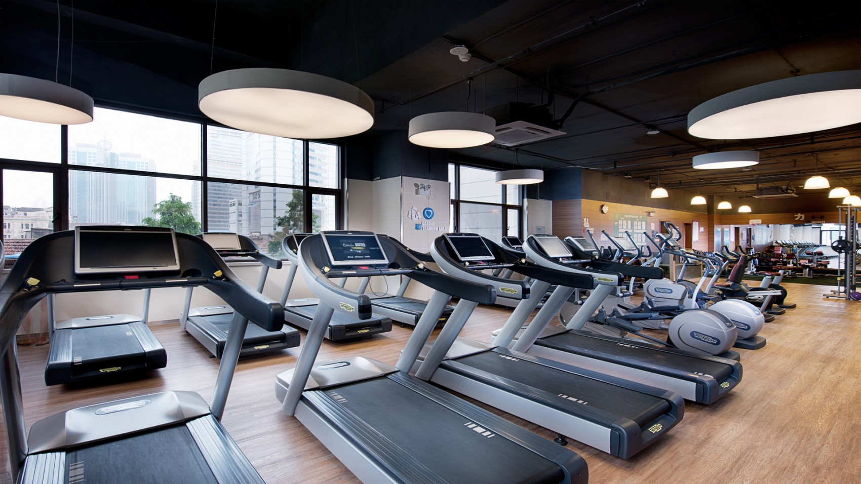 Fitness Centers & Clinics