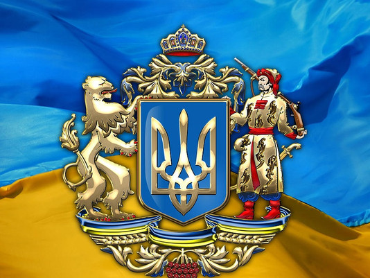 Ukraine - Global & Strategic Technology Partner
