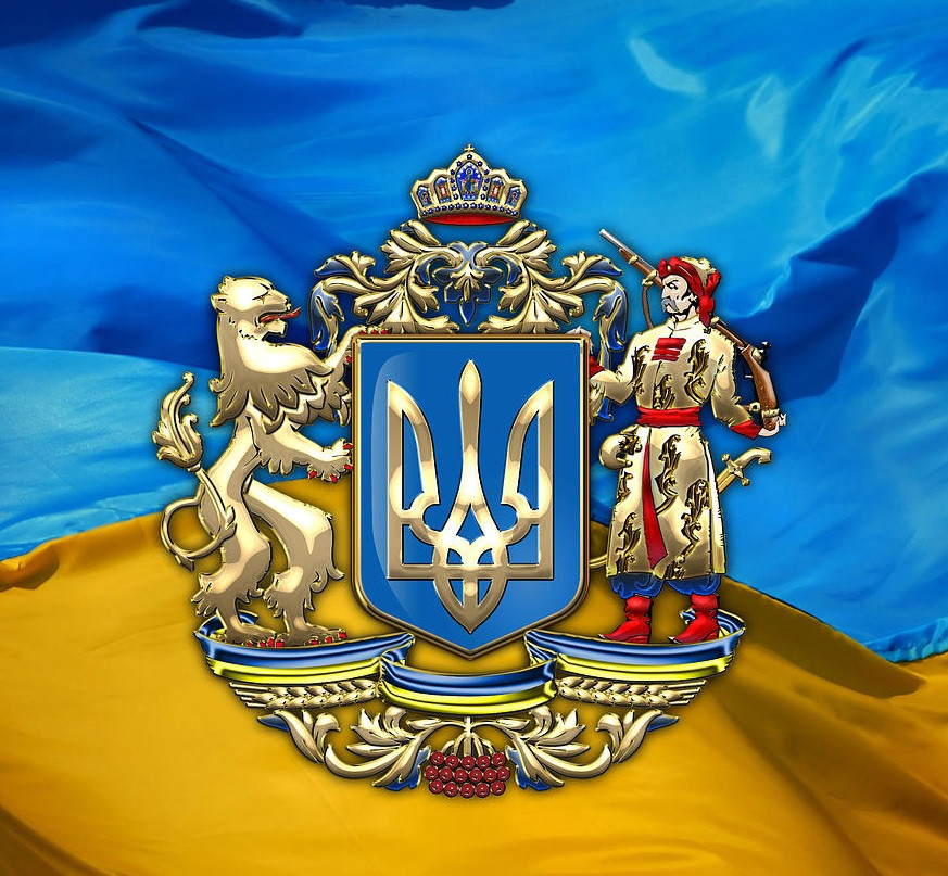 ukraine-proposed-greater-coat-of-arms-serge-averbukh.jpg