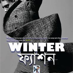 BAHOMAN 11th Issue 2019 [ November ]-46.