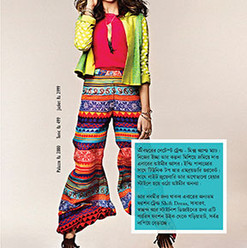 BAHOMAN 23rd Issue 2018 [ October ]-56.j