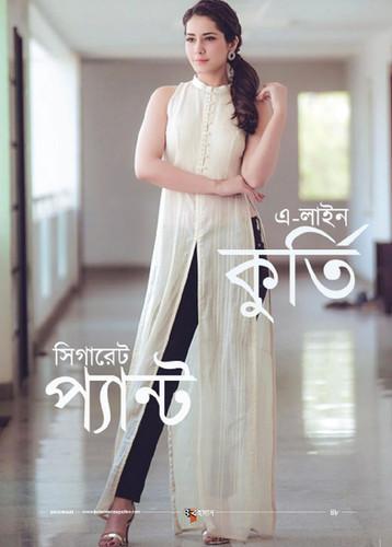 BAHOMAN 10th Issue 2019 [ October ]-48.j