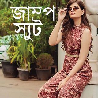 BAHOMAN 10th Issue 2019 [ October ]-50.j