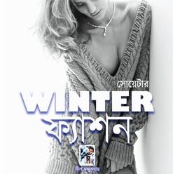 BAHOMAN 1 st Issue 2020 [ January ]-46.j