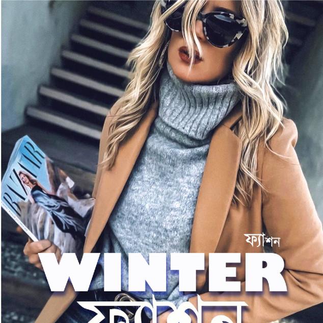 BAHOMAN 12th Issue 2019 [ December ]-46.