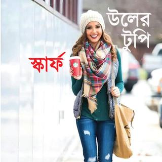 BAHOMAN 12th Issue 2019 [ December ]-48.