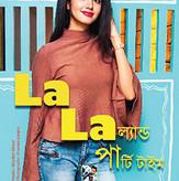 BAHOMAN 25th Issue 2018 [ December ]-53.