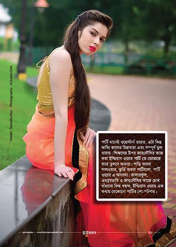 BAHOMAN 25th Issue 2018 [ December ]-56.