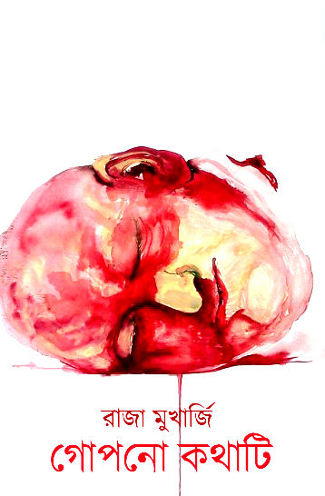severed-head-rugs.jpg