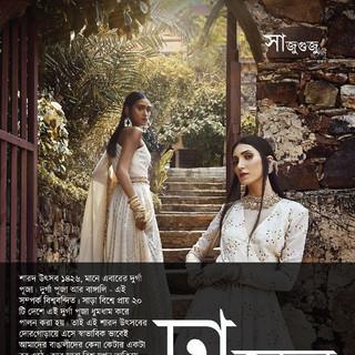 BAHOMAN 10th Issue 2019 [ October ]-46.j