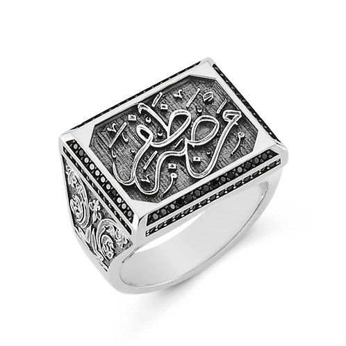 Hadith Sharif Calligraphy Solid Sterling Silver Mens Ring