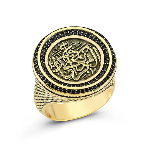 Ghaffar Al-Karim Calligraphy Solid Sterling Silver Mens Ring