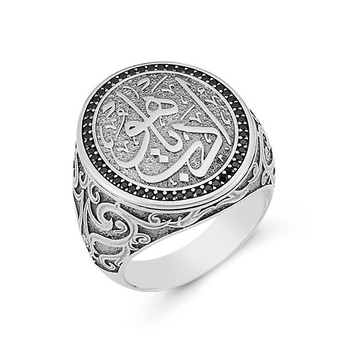 Propriety Calligraphy Solid Sterling Silver Mens Ring