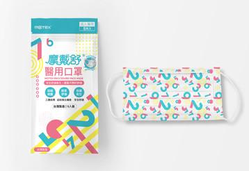 華新-平面口罩-數字款.jpg