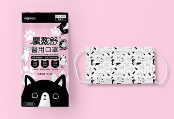華新-平面口罩-貓咪款.jpg