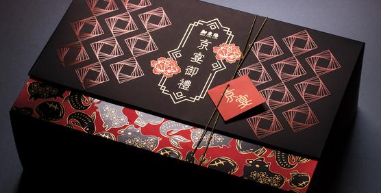 京宴御禮盒設計主圖.jpg