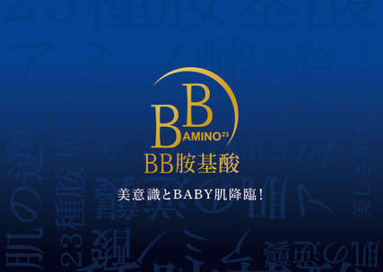 BB AMION 品牌設計