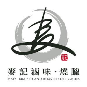 新東陽麥記品牌設計