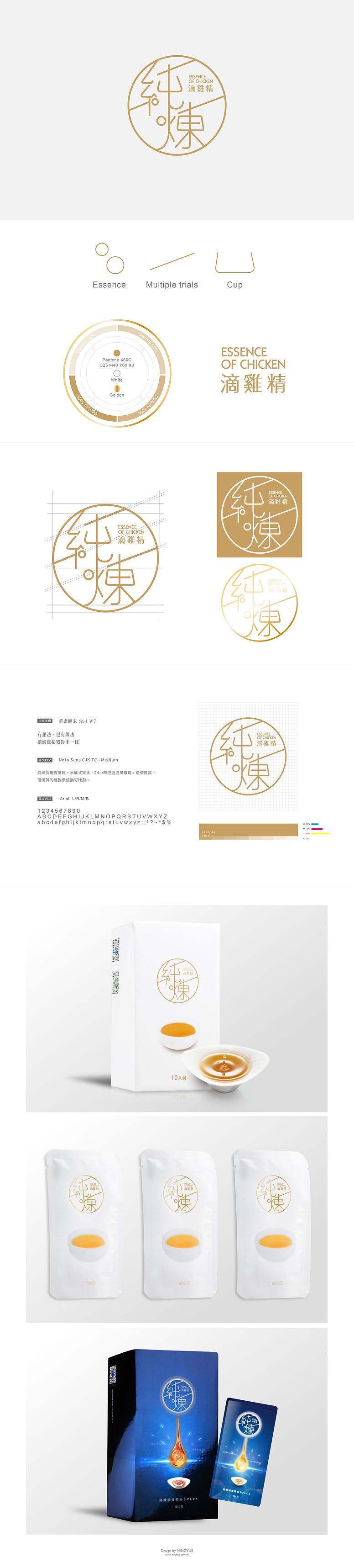 純煉-簡易CI-0918_品牌設計.jpg