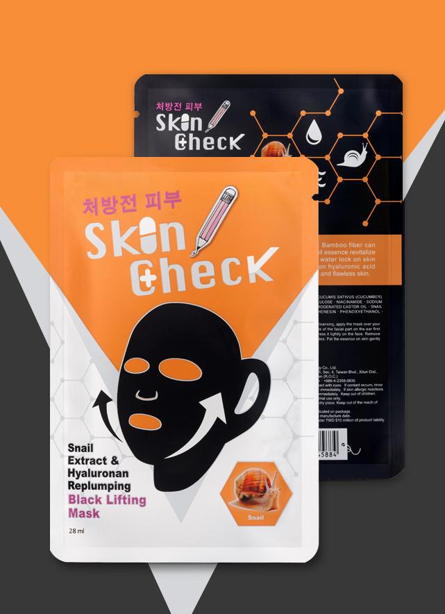 skincheck品牌設計02.jpg
