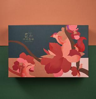 四月南風2020年節禮盒
