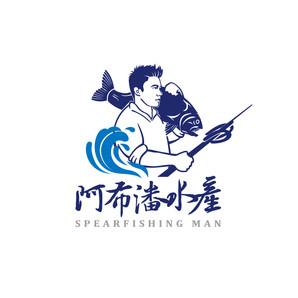 阿布潘水產品牌設計