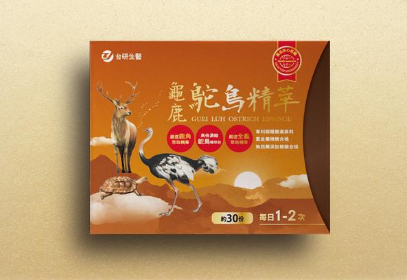 台研-龜鹿鴕鳥精萃