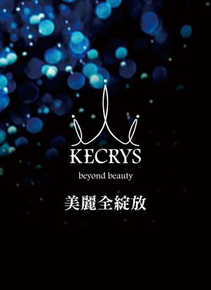 kecrys品牌設計