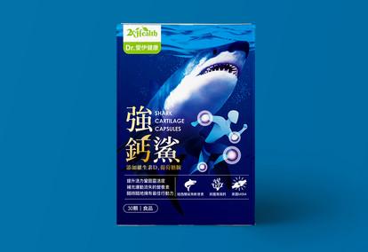 愛伊-強鯊鈣
