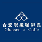 合宏眼鏡logo.png