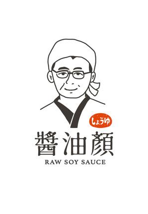 醬油顏品牌設計