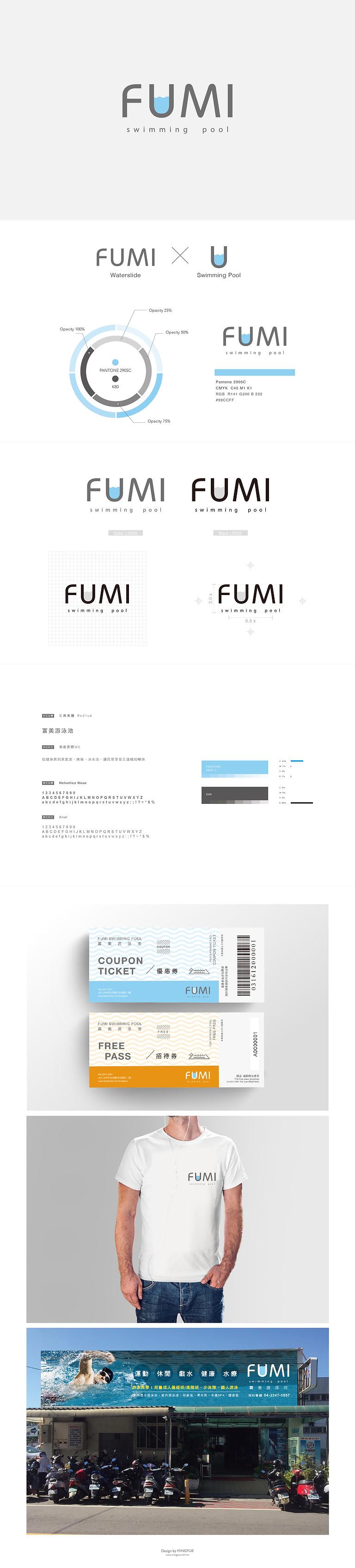 富美游泳池-簡易CI-0923_品牌設計.jpg