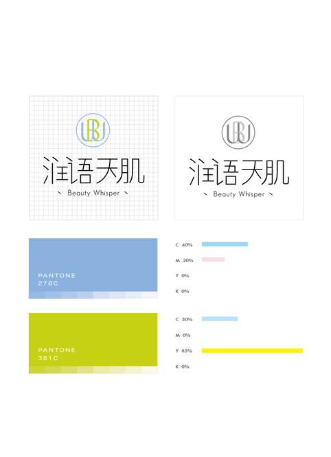 潤語天肌品牌設計03.jpg