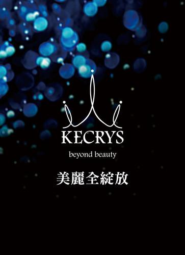 kecrys品牌設計01.jpg